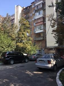 Офис, Большая Васильковская, Киев, Z-727785 - Фото 4