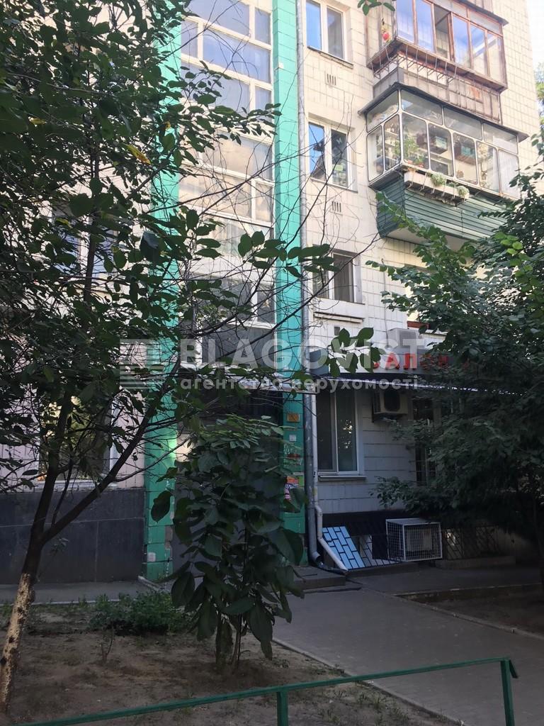 Офіс, Z-727785, Велика Васильківська, Київ - Фото 8