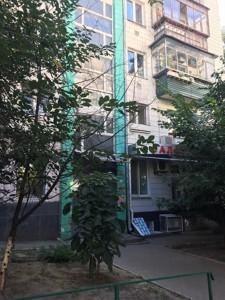 Офис, Большая Васильковская, Киев, Z-727785 - Фото 7