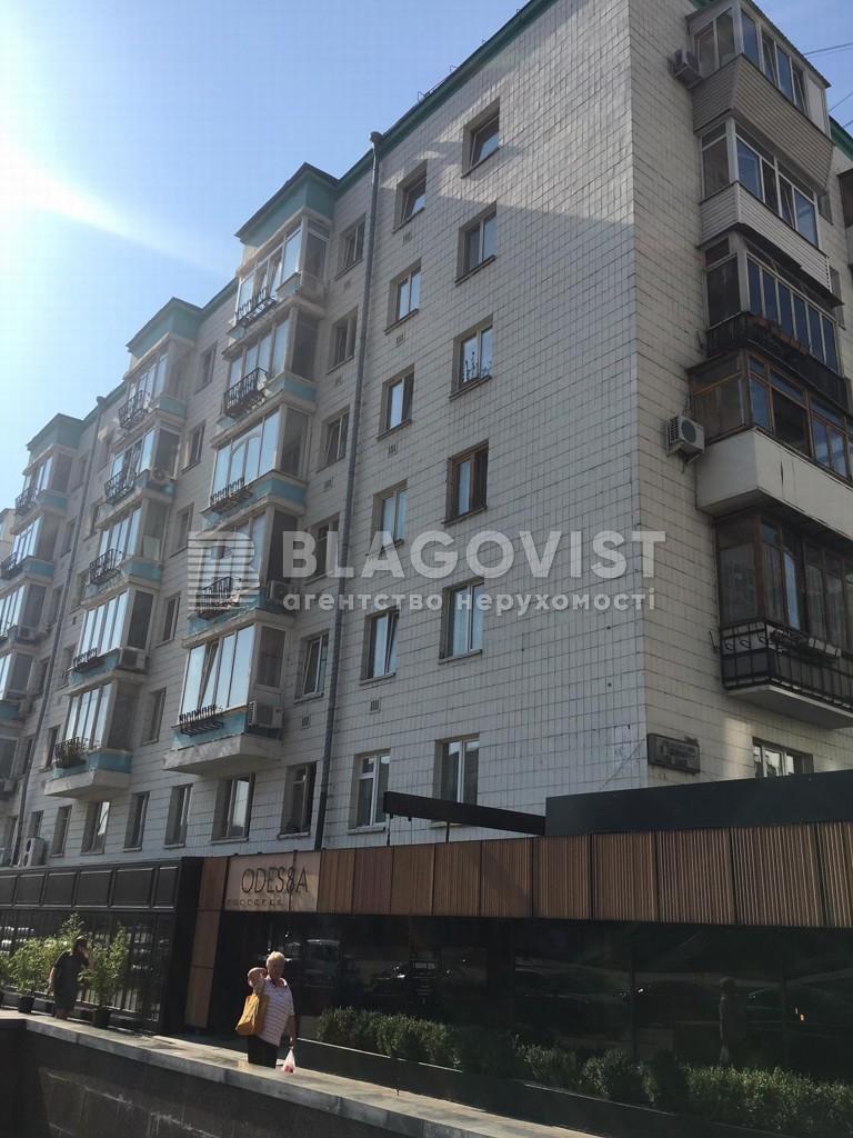 Офіс, Z-727785, Велика Васильківська, Київ - Фото 9