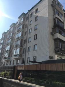 Офис, Большая Васильковская, Киев, Z-727785 - Фото 8