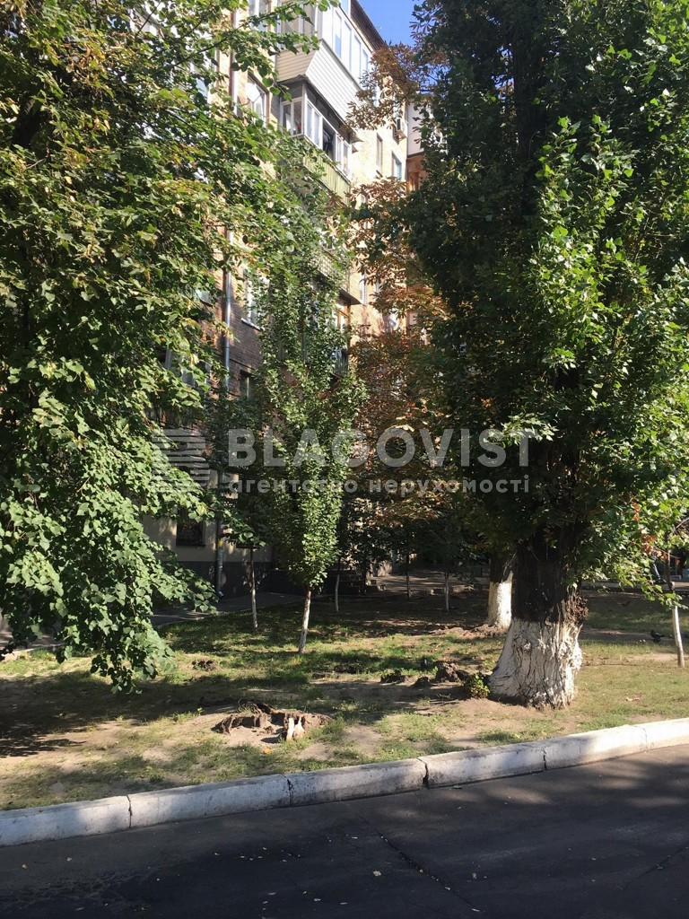 Офіс, Z-727785, Велика Васильківська, Київ - Фото 10