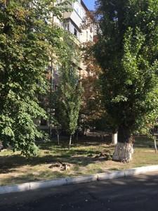 Офис, Большая Васильковская, Киев, Z-727785 - Фото 9