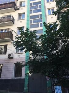 Офис, Большая Васильковская, Киев, Z-727785 - Фото 10