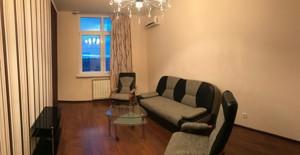 Квартира Героев Сталинграда просп., 2г корпус 1, Киев, R-14962 - Фото2