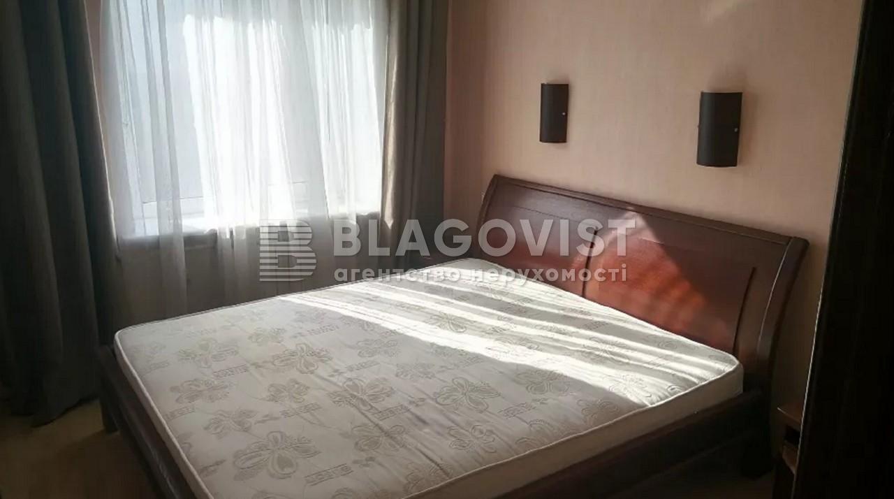 Квартира Z-944125, Малокитаевская, 3, Киев - Фото 9