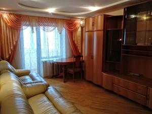 Квартира Драгоманова, 31в, Киев, Z-388198 - Фото3