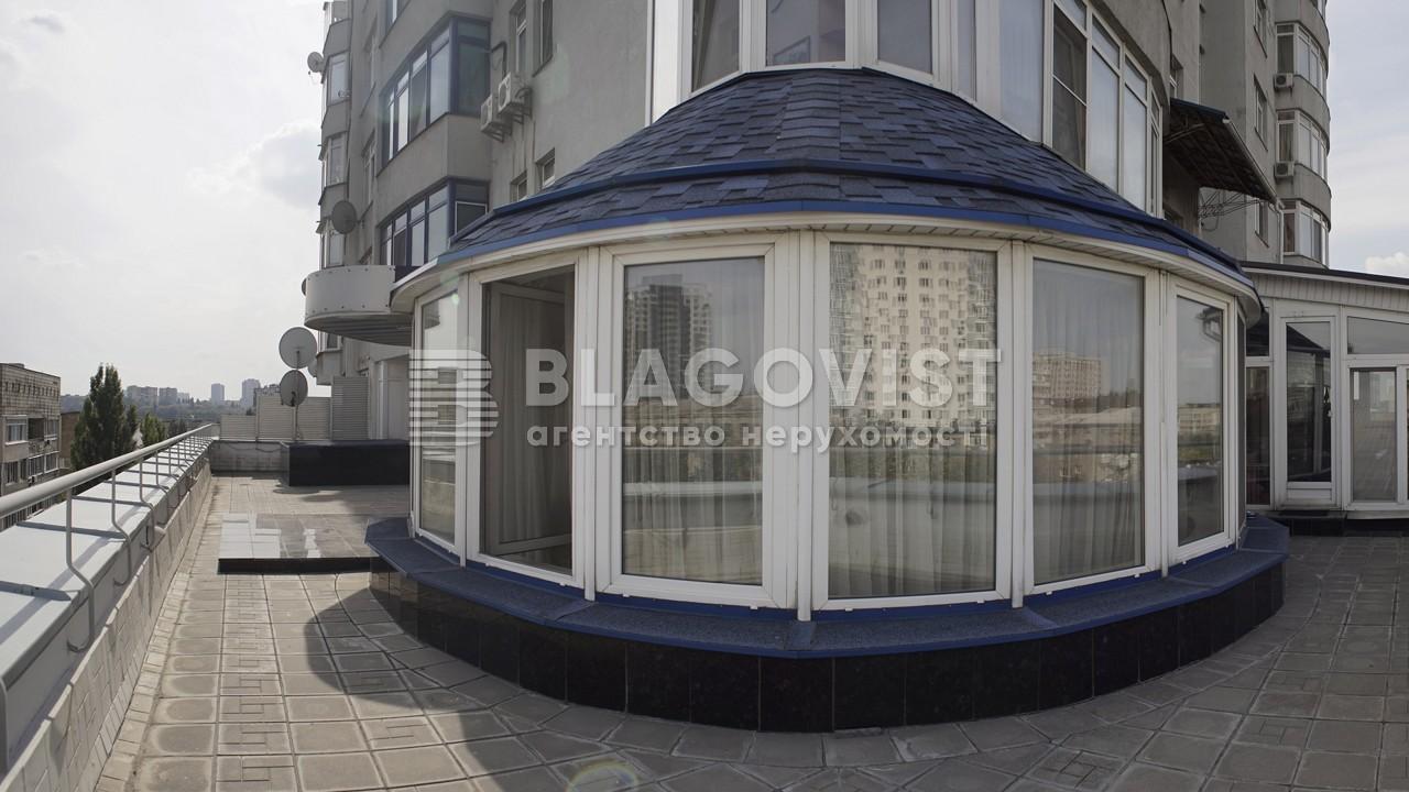 Квартира R-20869, Провиантская (Тимофеевой Гали), 3, Киев - Фото 17