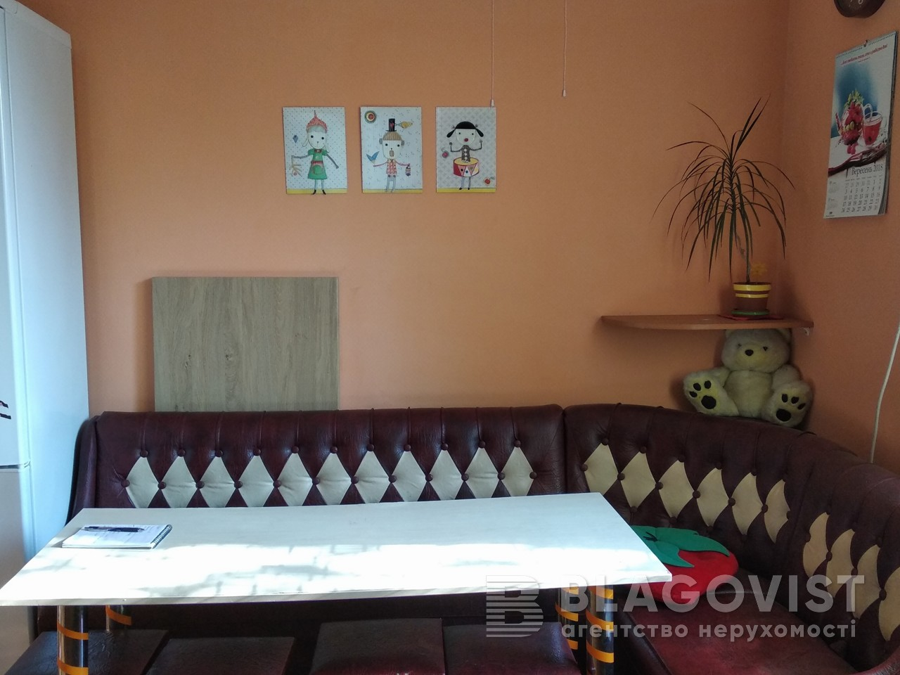 Будинок F-40615, Весняна, Київ - Фото 16