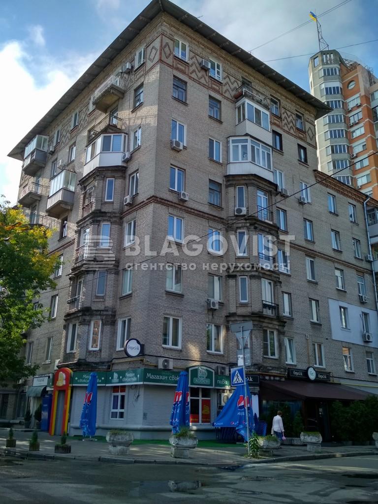Нежилое помещение, P-22327, Гуцала Евгения пер. (Кутузова пер.), Киев - Фото 2