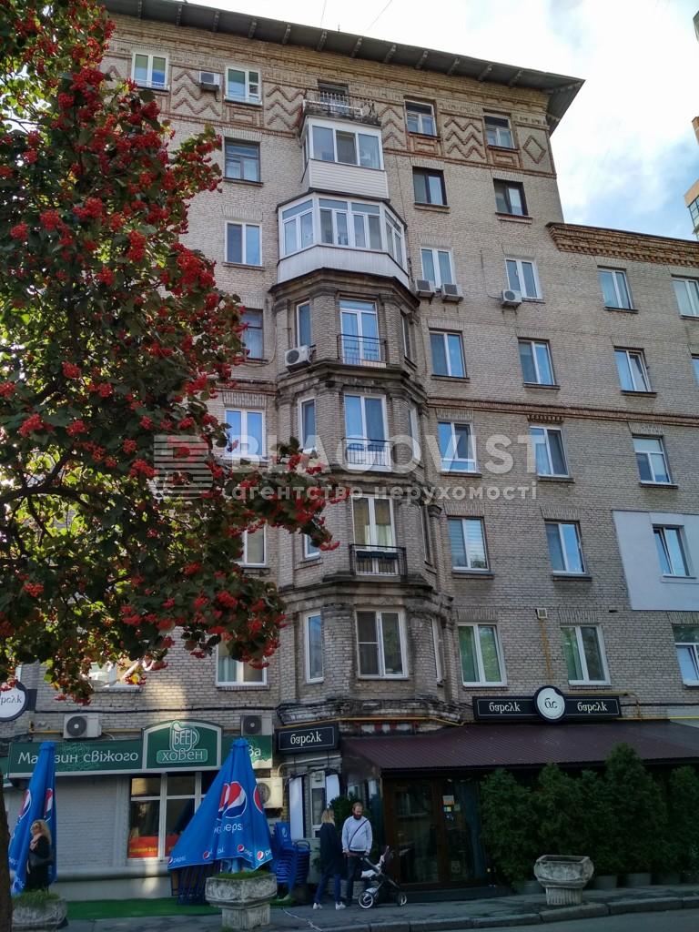 Нежилое помещение, P-22327, Гуцала Евгения пер. (Кутузова пер.), Киев - Фото 3