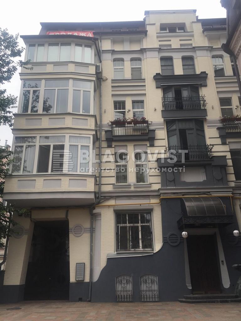 Квартира C-105549, Хмельницкого Богдана, 72, Киев - Фото 3