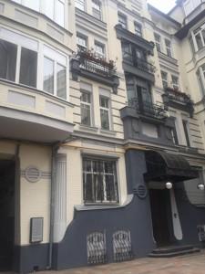 Квартира Хмельницкого Богдана, 72, Киев, C-105549 - Фото 17