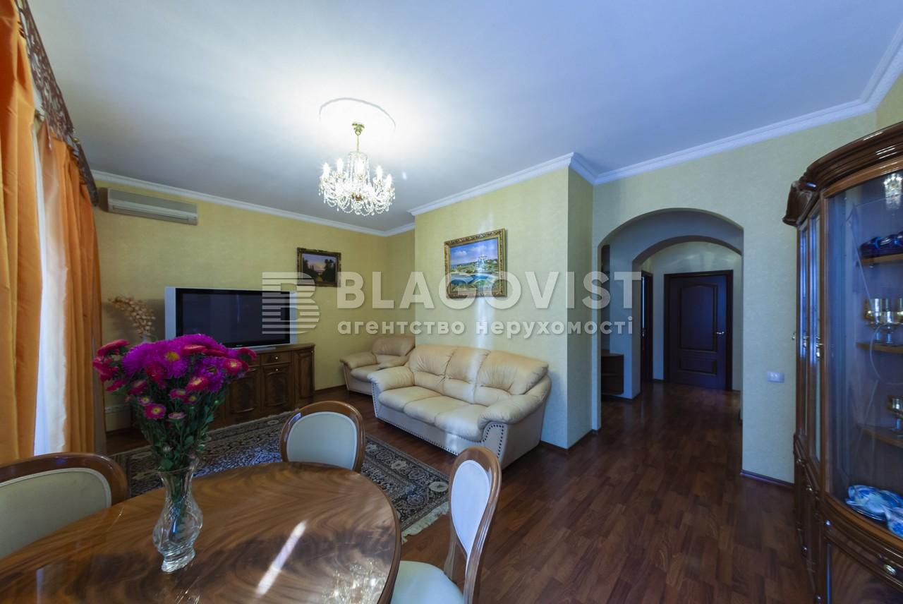 Квартира C-78301, Волоська, 21, Київ - Фото 1