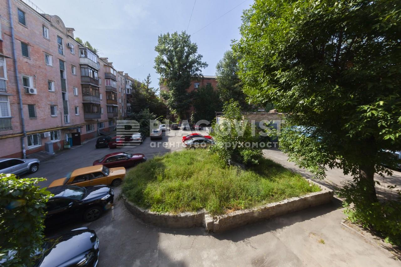 Квартира C-78301, Волоська, 21, Київ - Фото 22