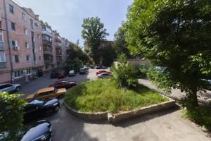 Квартира C-78301, Волошская, 21, Киев - Фото 22