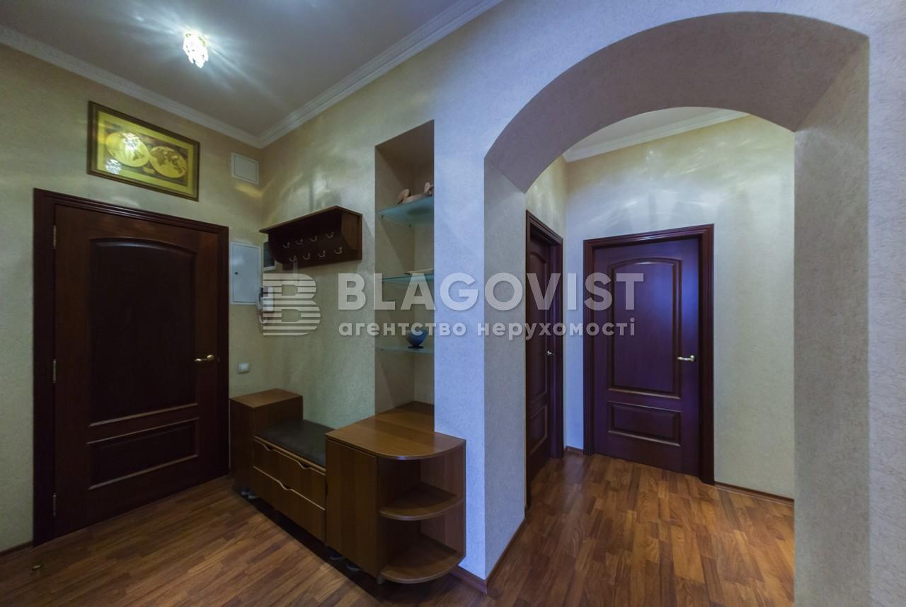 Квартира C-78301, Волоська, 21, Київ - Фото 19