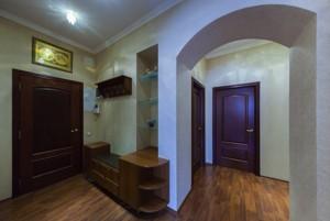 Квартира C-78301, Волошская, 21, Киев - Фото 19