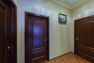 Квартира C-78301, Волошская, 21, Киев - Фото 17