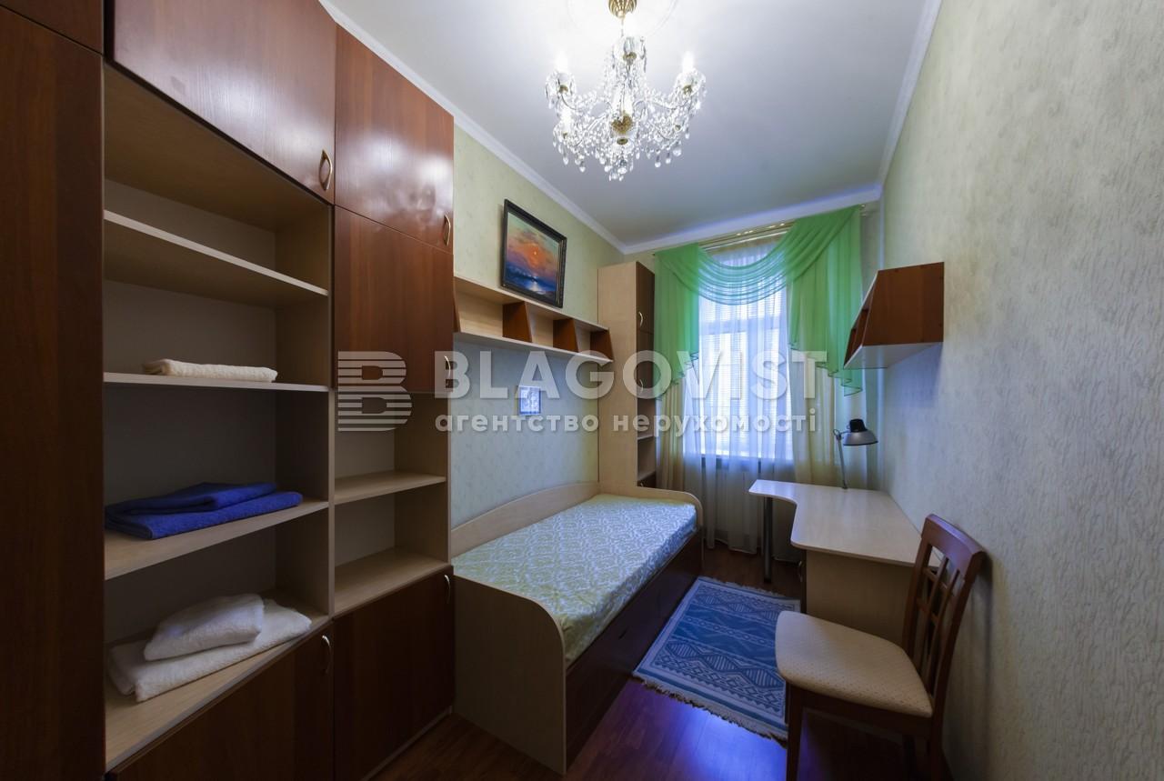 Квартира C-78301, Волоська, 21, Київ - Фото 8