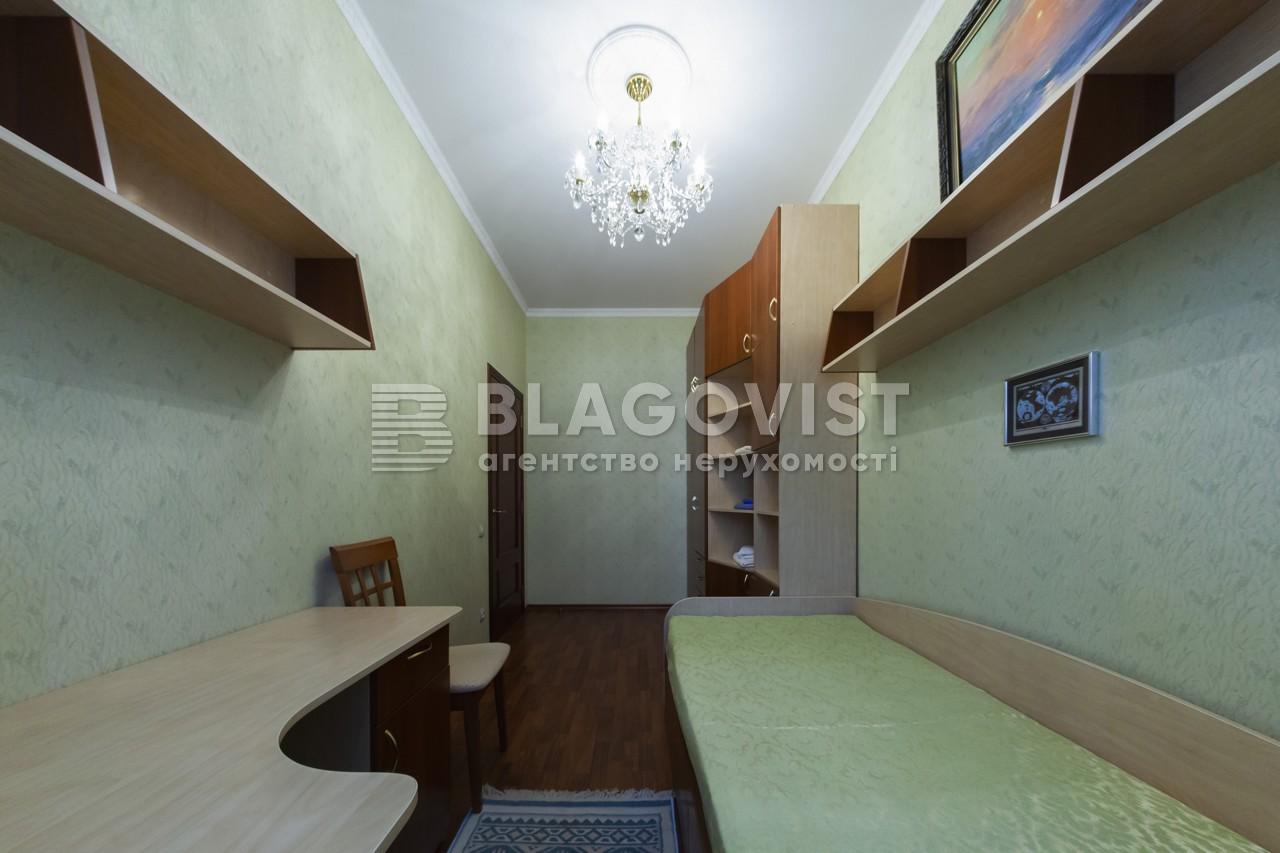 Квартира C-78301, Волоська, 21, Київ - Фото 11