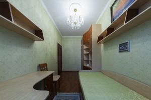 Квартира C-78301, Волошская, 21, Киев - Фото 11
