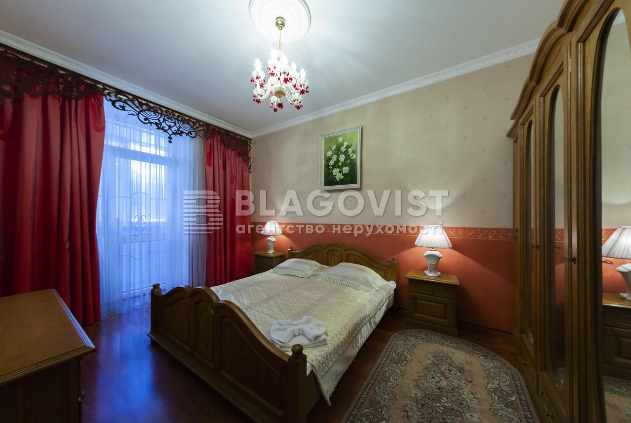 Квартира C-78301, Волоська, 21, Київ - Фото 9