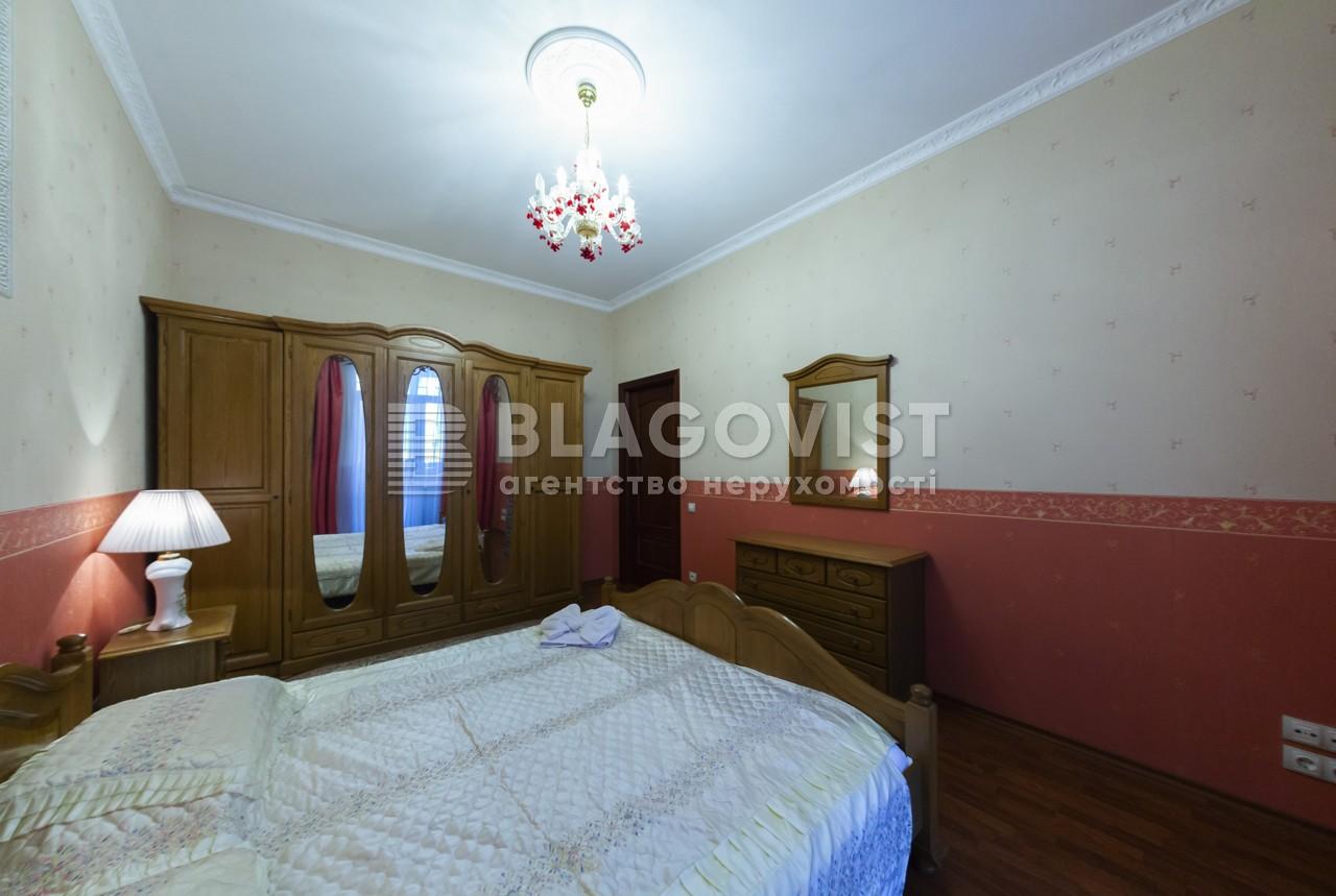 Квартира C-78301, Волошская, 21, Киев - Фото 10