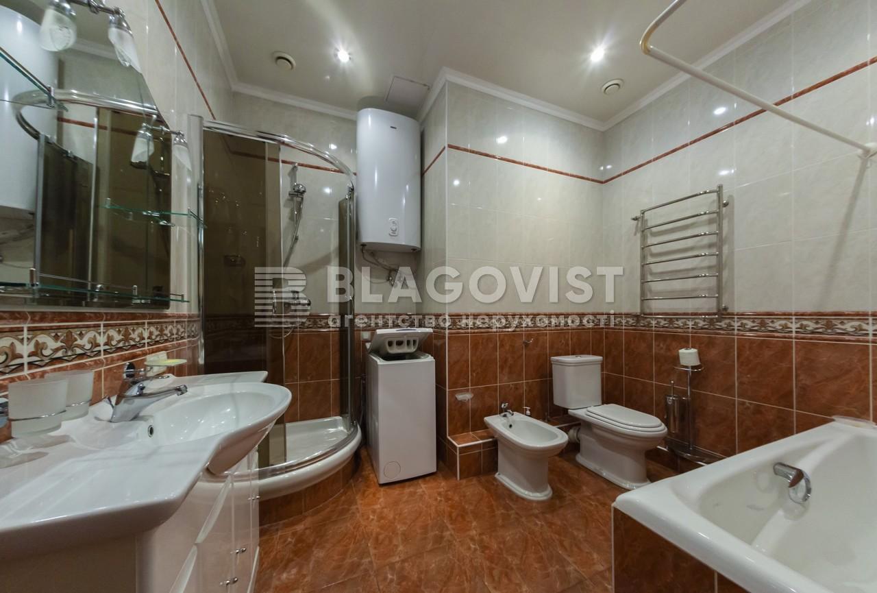 Квартира C-78301, Волоська, 21, Київ - Фото 14
