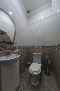 Квартира C-78301, Волоська, 21, Київ - Фото 16