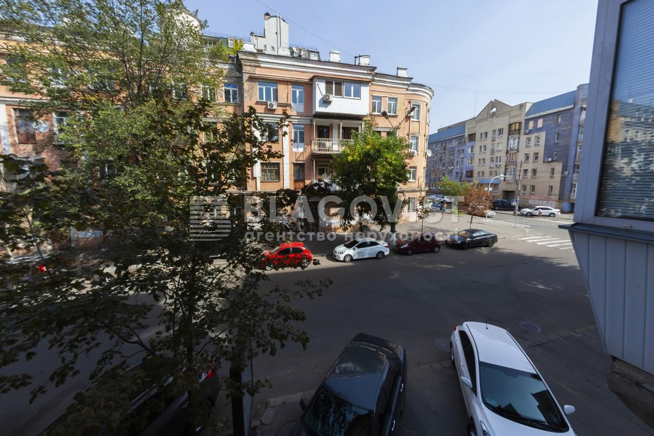 Квартира C-78301, Волошская, 21, Киев - Фото 21