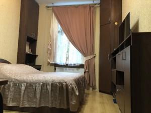Квартира Щекавицька, 42/48, Київ, Z-45971 - Фото3