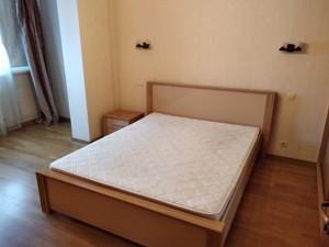 Квартира Бальзака Оноре де, 24, Київ, X-7028 - Фото3