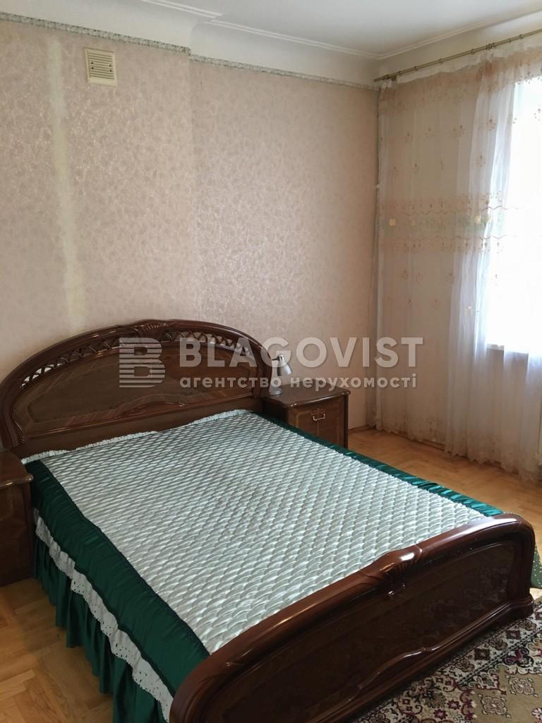 Квартира C-76823, Тютюнника Василия (Барбюса Анри), 5, Киев - Фото 11
