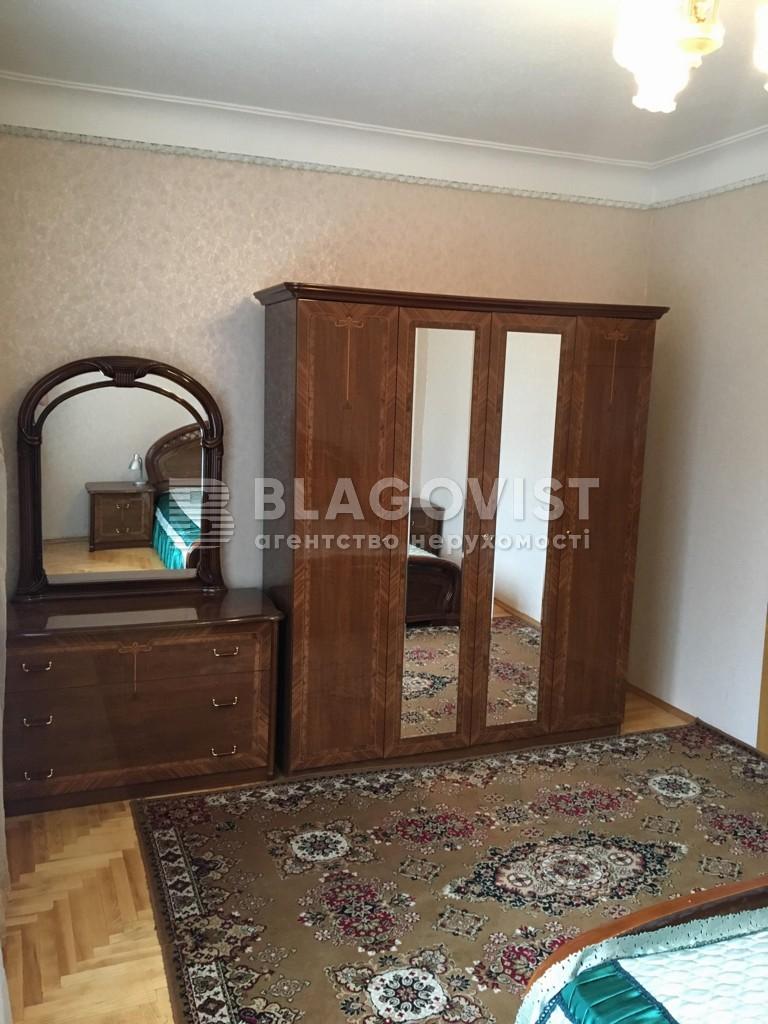 Квартира C-76823, Тютюнника Василя (Барбюса Анрі), 5, Київ - Фото 10