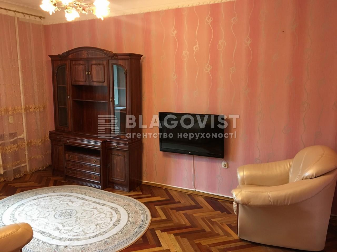 Квартира C-76823, Тютюнника Василя (Барбюса Анрі), 5, Київ - Фото 6