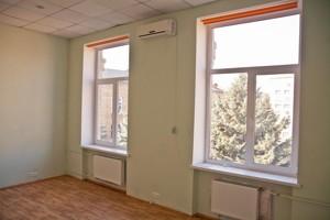 Офис, Гавела Вацлава бульв. (Лепсе Ивана), Киев, Z-398201 - Фото2