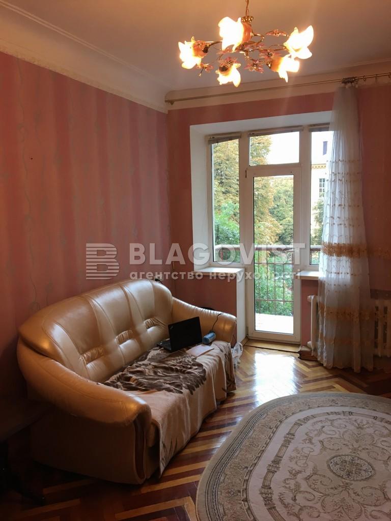 Квартира C-76823, Тютюнника Василия (Барбюса Анри), 5, Киев - Фото 5