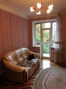 Квартира C-76823, Тютюнника Василя (Барбюса Анрі), 5, Київ - Фото 5