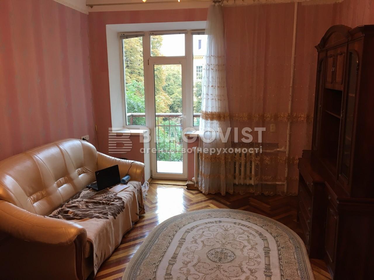 Квартира C-76823, Тютюнника Василия (Барбюса Анри), 5, Киев - Фото 4