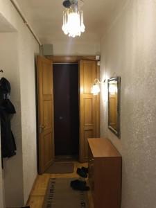 Квартира C-76823, Тютюнника Василия (Барбюса Анри), 5, Киев - Фото 24