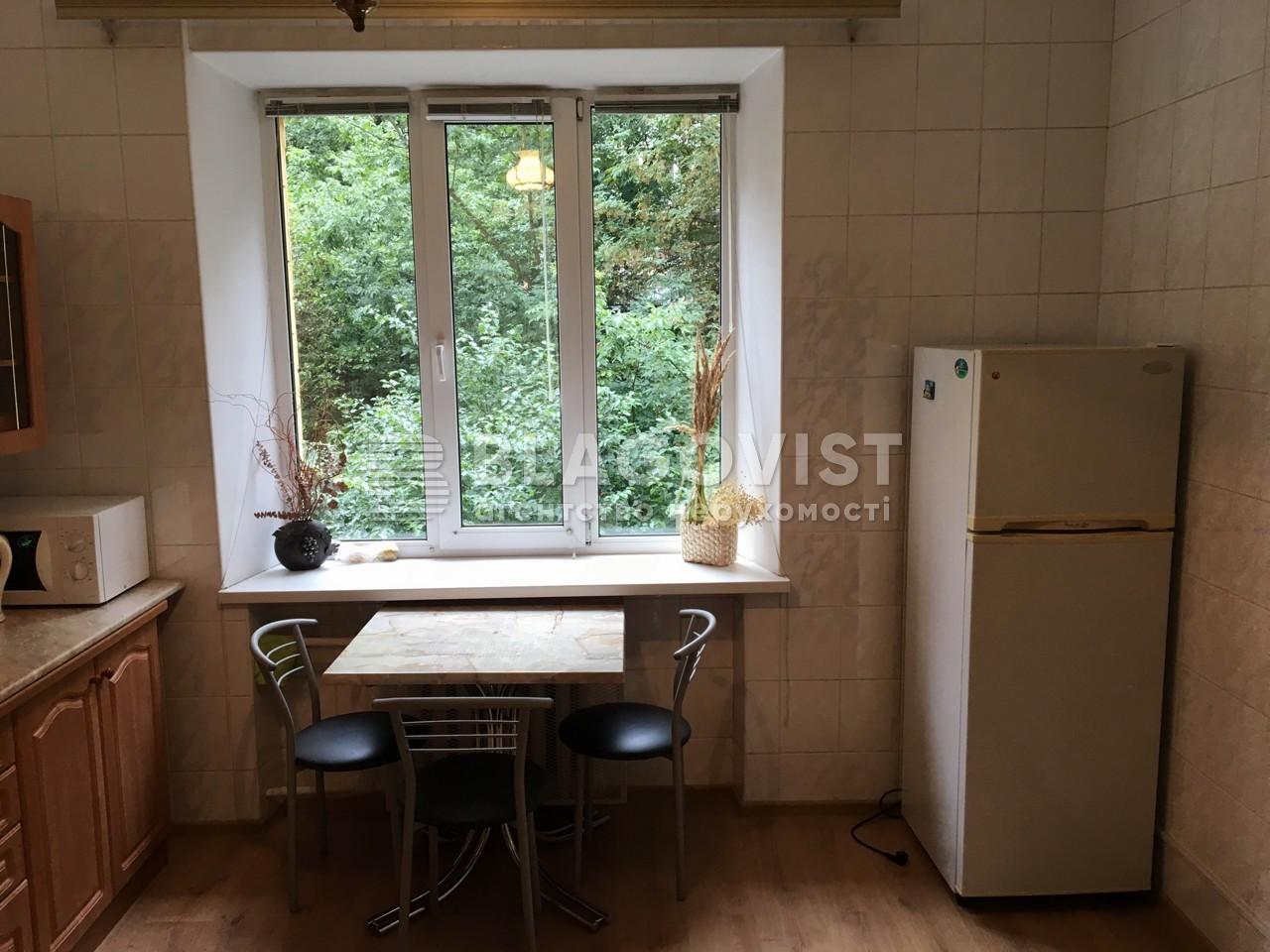 Квартира C-76823, Тютюнника Василия (Барбюса Анри), 5, Киев - Фото 15