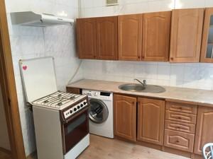 Квартира C-76823, Тютюнника Василия (Барбюса Анри), 5, Киев - Фото 17