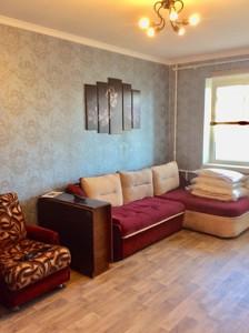 Квартира Лятошинського, 8а, Київ, R-20575 - Фото