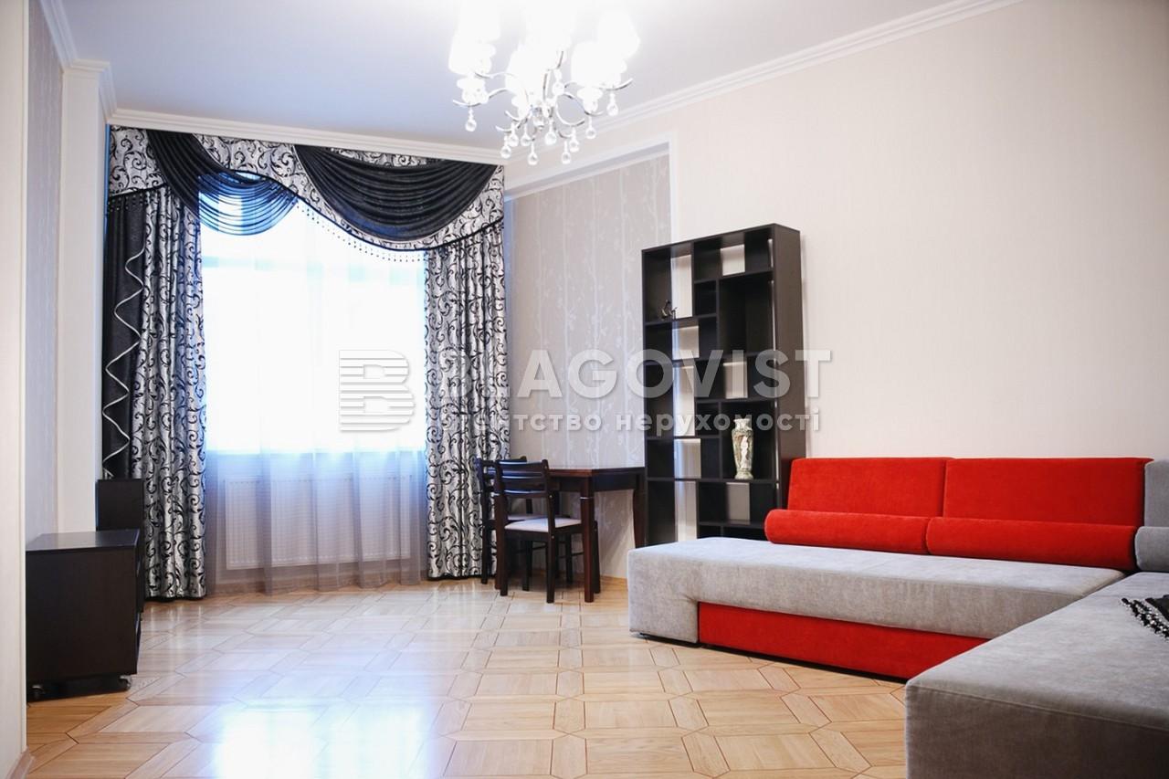 Квартира A-109399, Старонаводницкая, 6б, Киев - Фото 7
