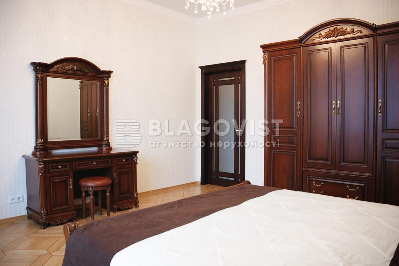 Квартира A-109399, Старонаводницкая, 6б, Киев - Фото 11