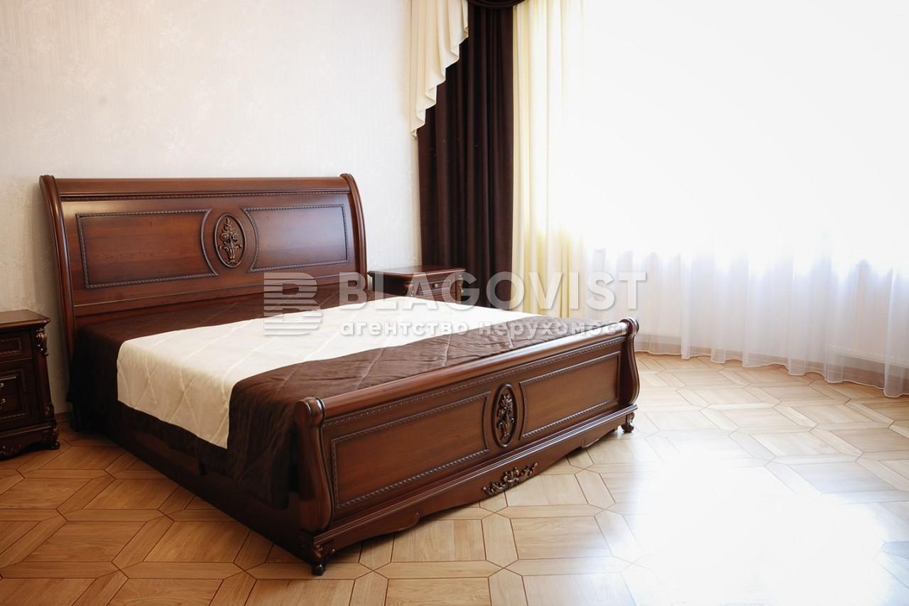 Квартира A-109399, Старонаводницкая, 6б, Киев - Фото 12