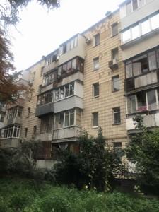 Квартира Глушкова Академика просп., 24, Киев, C-106729 - Фото