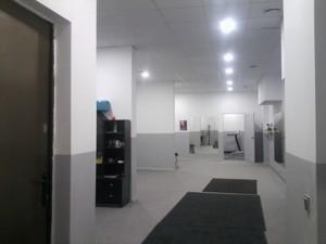 Офис, Амосова Николая, Киев, Z-1116483 - Фото3