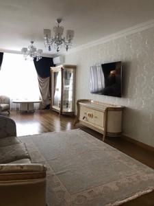 Квартира Драгомирова Михаила, 20, Киев, R-20302 - Фото3